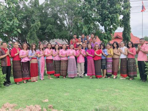 วันอังคาร แต่งกายโดยสวมใส่ผ้าไทยหรือผ้าพื้นเมืองประจำท้องถิ่น